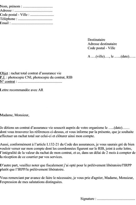 modele resiliation contrat assurance vie document online