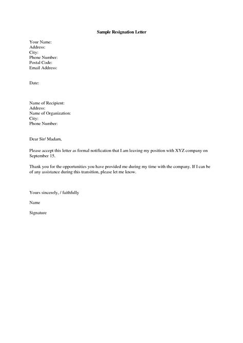 simple resignation letter template how to write easy simple resignation letter sle slebusinessresume