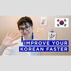 5 Ways To Improve Your Korean  한국어를 늘리는 방법 Youtube