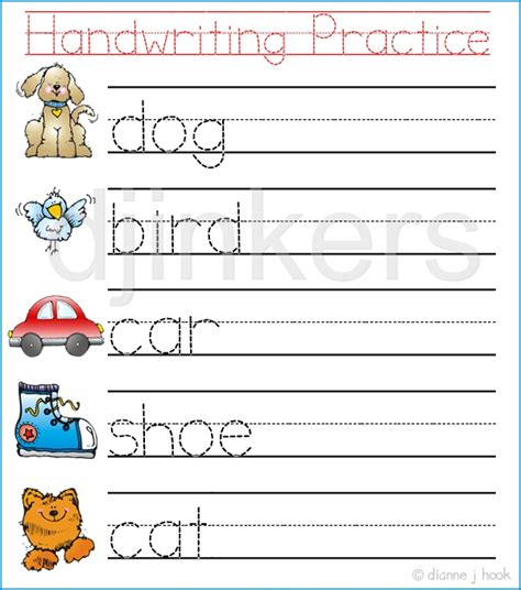 worksheet clipart clipground