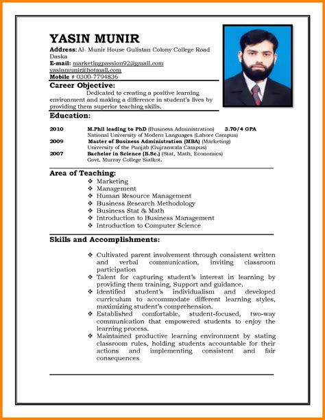 Format Cv by 5 Cv Format Theorynpractice