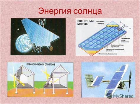 Альтернативная энергетика что это виды распространение в россии