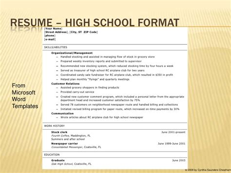 Resume First Job Teenagers