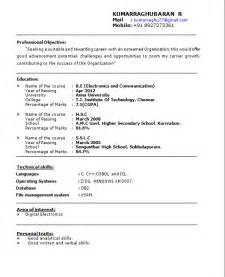 resume format for mba marketing freshers pdf download resume templates