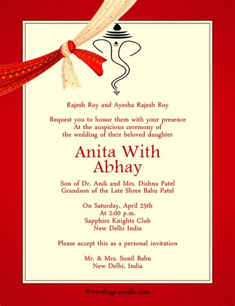 indian wedding invitation wording samples wordings