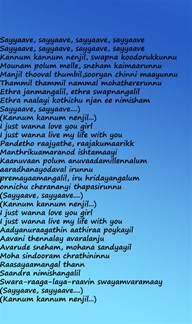 Malayalam Filim Songs Christian Brothers- Lyrics Malayalam MP3 Songs ...