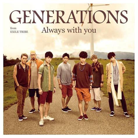 Saya Suka Kamu I Like You saya suka muzik jepun single covers generations from