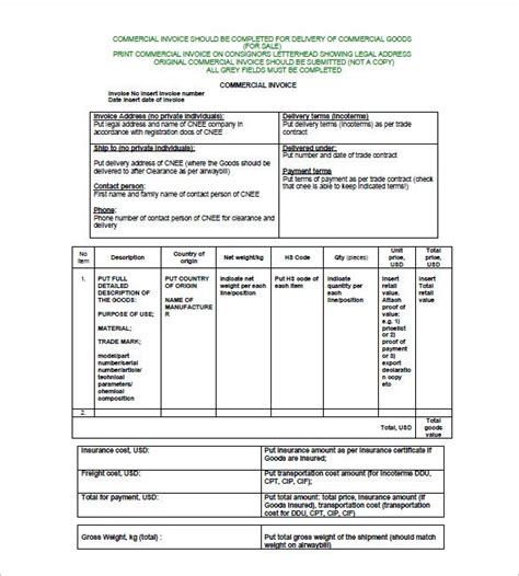 commercial invoice templates   word excel