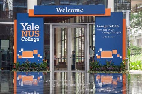 video image gallery yale nus college