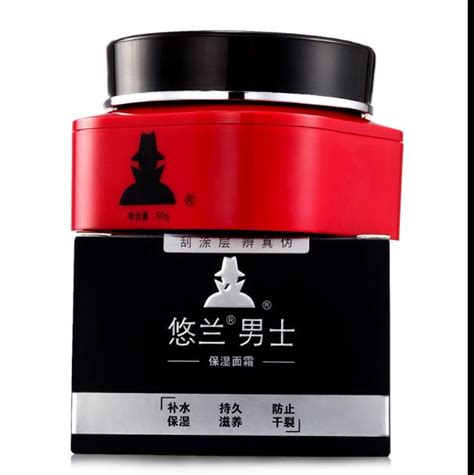 YOUR LIFE men anti wrinkle mouisturizing face cream and
