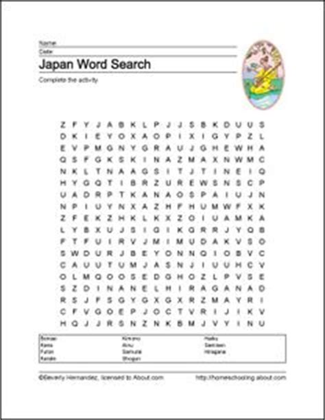1000 images about japan on world geography
