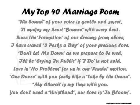 funny marriage poem digital print  title love poetry