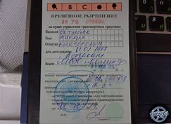 штраф и госпошлина за утерю паспорта