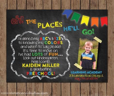 dr seuss preschool graduation invitation kindergarten 194 | 0833feb9823be756796b15ad6bdf8672 preschool graduation gifts kindergarten graduation announcement