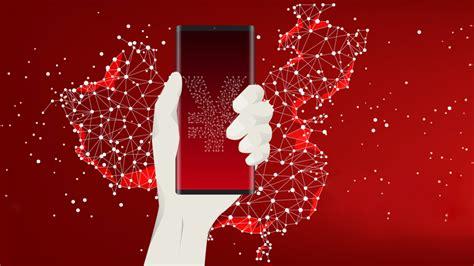 Ķīna atklāj digitālo juaņu balto grāmatu: viedie līgumi, 5 ...