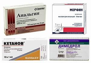 Сердечные препараты при повышенном давлении список