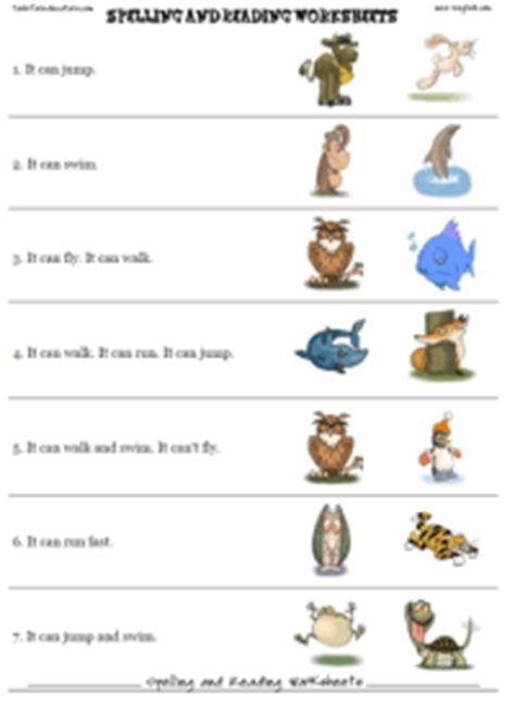 spelling worksheet templates 243   choose pic1
