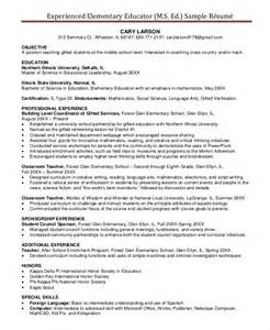 Teaching Resumes For Experienced Teachers elementary resume template 7 free word pdf document downloads free premium templates