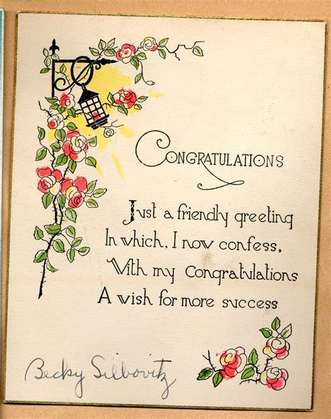 Caroline | Graduation card