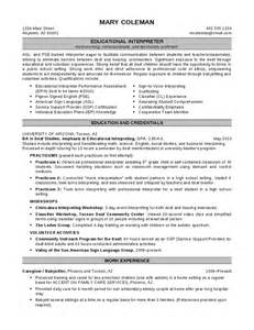 Interpreter Resume by Resume Exles For Sign Language Interpreters