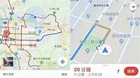 路癡救星!Google地圖不報路名 將以「地標」導航│TVBS新聞網