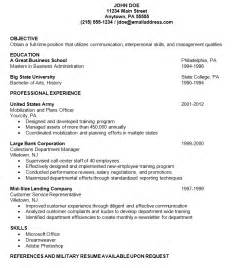 adjectives for resume customer service resume adjectives