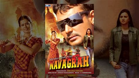 Navagraha Full Movie Watch Free Full Length Action