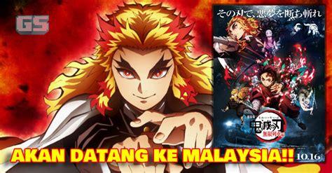 kimetsu  yaiba  release date malaysia anime