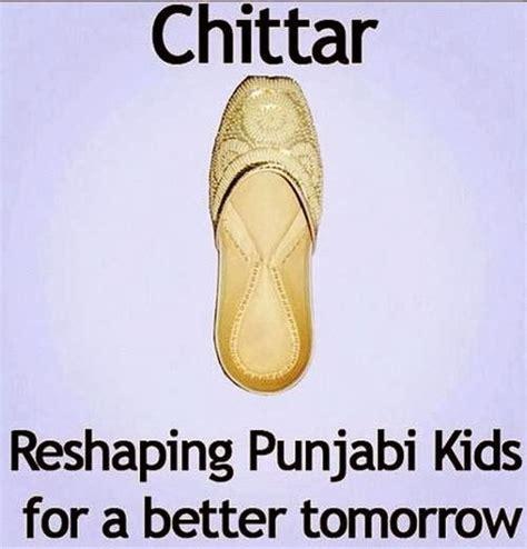 Meme Punjabi - pin punjabi meme tumblr on pinterest
