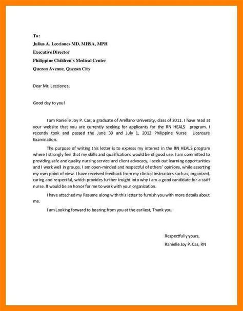 5 sle application letter for trainee gin education
