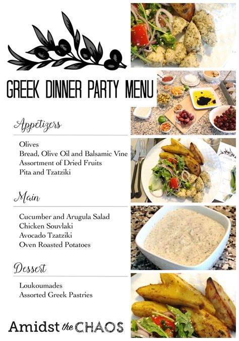 Greek Inspired Dinner Party {part 2}