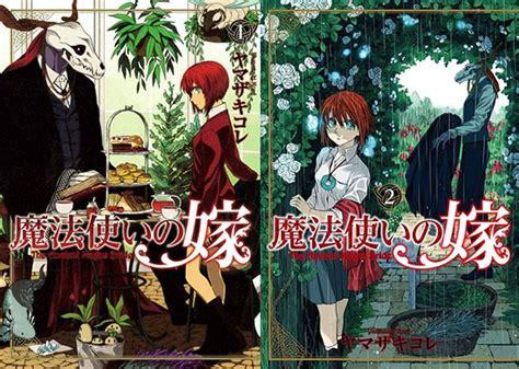 Situs Wallpaper Anime - situs quot magus jp quot didaftarkan pertanda anime quot mahou