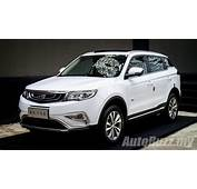 Gallery Geely Boyue SUV Previewed For The First Time And