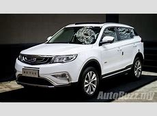 Gallery Geely Boyue SUV previewed for the first time, and