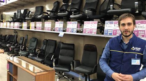top office bureau nos fauteuils de bureau top office