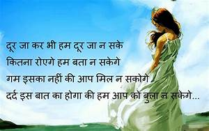 Bewafa Shayari In Hindi 140 Character - Bewafa Shayari ...