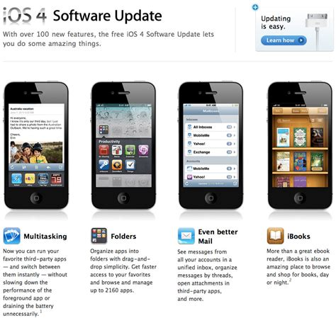 list of iphones apple iphone ios4 100 new features partial list obama pacman