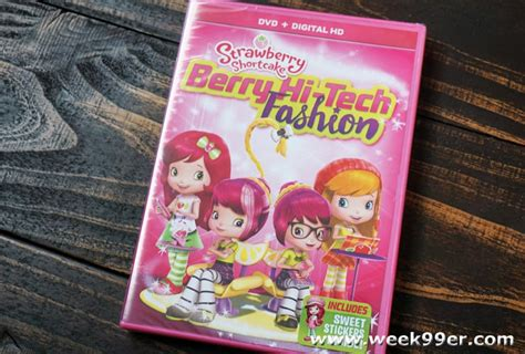 Berry Hi-tech Fashion Comes To Dvd With Sweet Stickers
