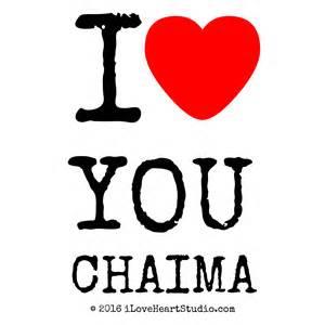 Chaima Biography