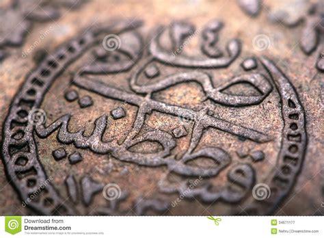 ottoman empire coin macro stock image image  light