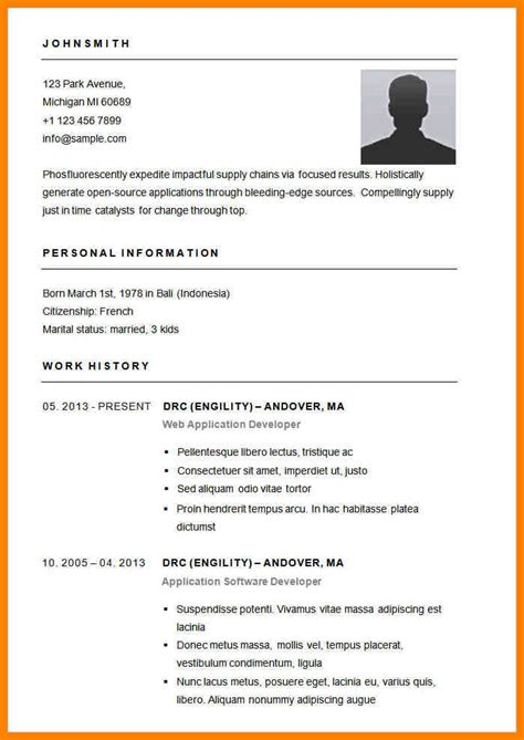 Basic Curriculum Vitae Template by Basic Curriculum Vitae Template Darlielaun Dromatic