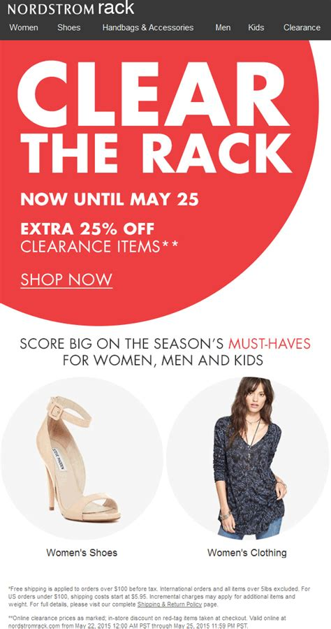 nordstrom rack coupon code march   sports coupon