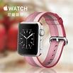 apple watch 尼龍錶帶 商品價格 - FindPrice 價格網