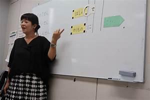 Cours De Japonais Youtube : cours de japonais ichiban japan le japon en vid o ~ Maxctalentgroup.com Avis de Voitures