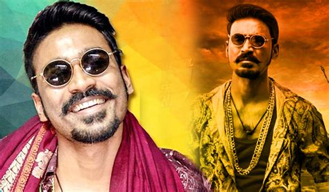 Maari Audio Song Online
