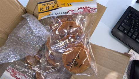 eat  japanese wasp filled crackers