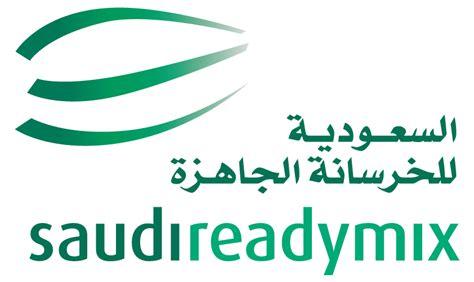 الشركة السعودية للخرسانة الجاهزة - ويكيبيديا، الموسوعة الحرة
