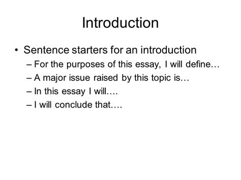 Pomona supplement essay length