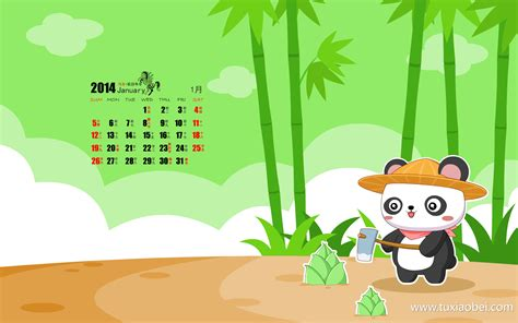 search results for 2016年桌布月曆 calendar 2015