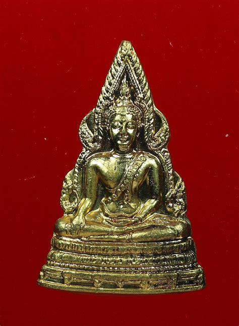ถูกกว่านี้ ไม่มีอีกแล้ว @@@ พระพุทธชินราช วัดเกาะเสือ ปี ...